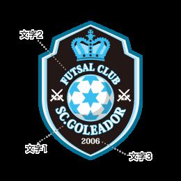 サッカーエンブレム