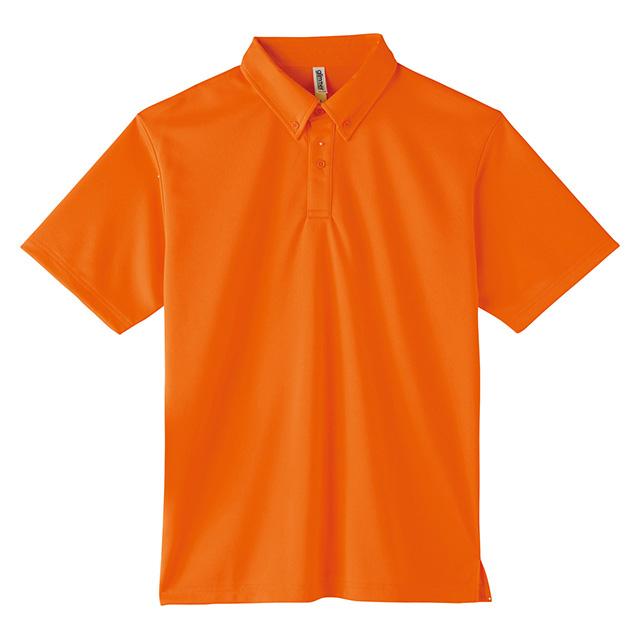 00313-ABN ボタンダウンポロシャツ