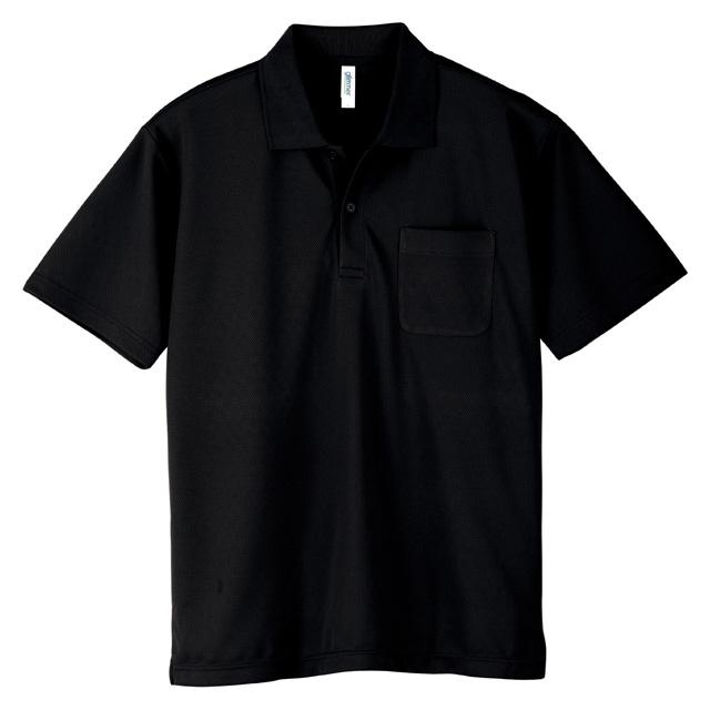 00330-AVP ドライポロシャツ(ポケット付)