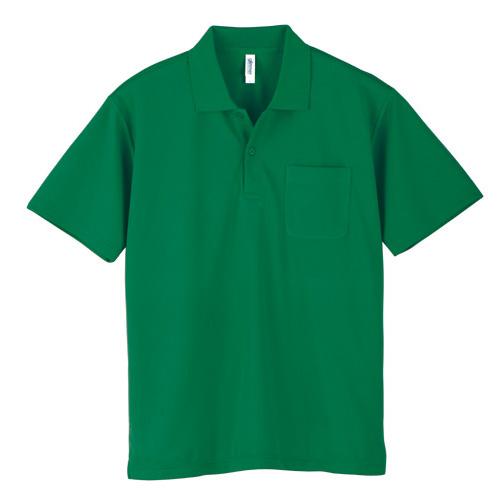 00330-AVP ドライポロシャツ(ポケット付)00330-AVP ドライポロシャツ(ポケット付)