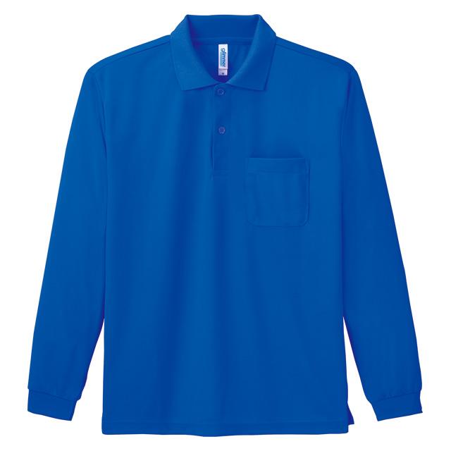 00335-ALP 4.4オンス ドライ長袖ポロシャツ(ポケット付)