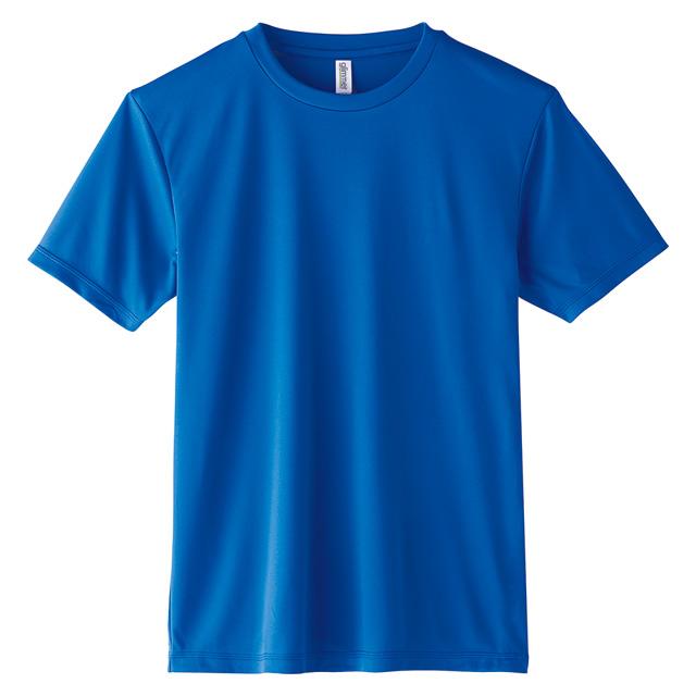 00350-AIT インターロックドライTシャツ