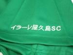 No.15052101 刺繍ネーム