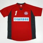 No.15102305 サッカーユニフォーム