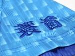 No.16010603 卓球ユニフォーム チーム名刺繍
