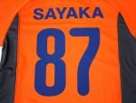 No.16012805 サッカーユニフォーム背番号