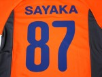 No.16012805 サッカーユニフォーム背番号 AKK様