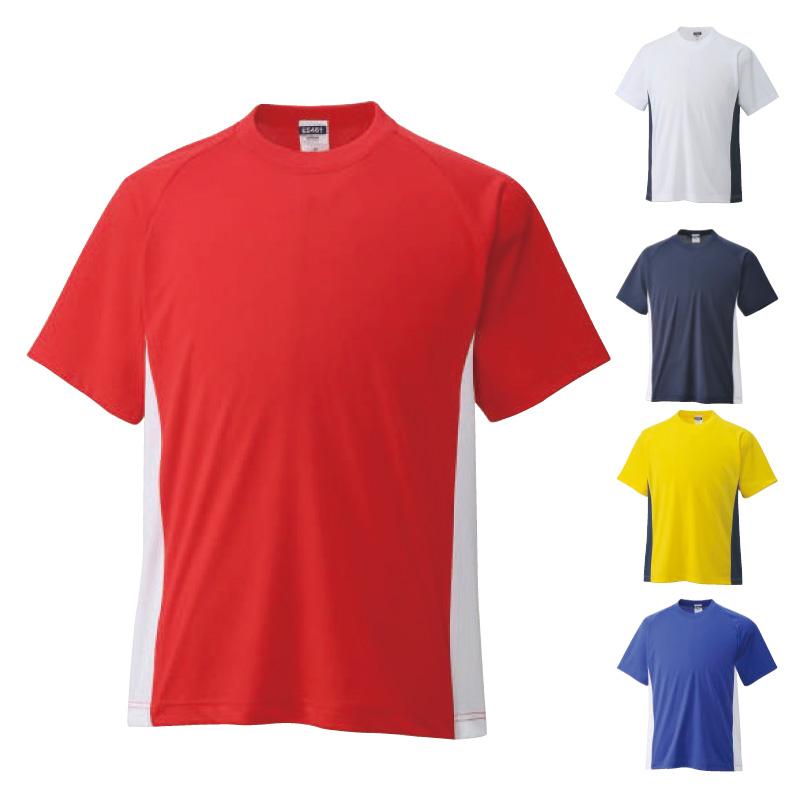 E5461 プラクティスシャツ
