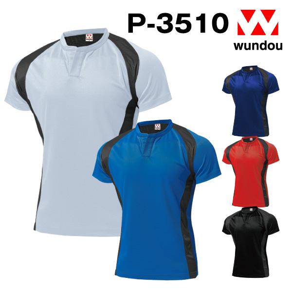 P-3510 ラグビーシャツ