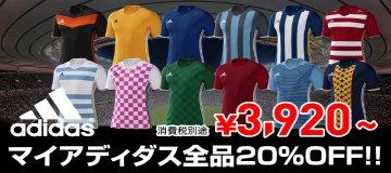 adidas 消費税別途\3,920~マイアディダス全品20%OFF!!