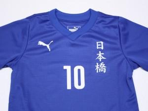 ユニフォーム・胸番号・胸ナンバー